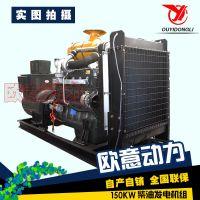 潍坊150kw静音柴油发电机 潍柴R6105IZLD系列柴油机 上海全铜电机配移动电源