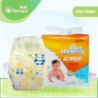高品质婴幼儿纸尿裤Baby Diaper纸尿裤尿不湿