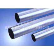 东莞永运金属材料有限公司供应不锈钢316L焊管,316L装饰管