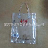 批发PVC手提袋手挽袋酒袋 洗发水袋礼品包装PVC袋