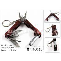 户外工具多功能迷你折叠钳 小号不锈钢钳 MT-6034LED小钳子