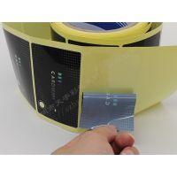 黑色方形PVC不干胶标签|耐高温环保不干胶标签|耐低温pvc标签|