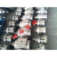 厂家供应ycb齿轮泵 液压微型小油泵 型号种类多,质保一年