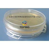 T026 七叶苷发酵管