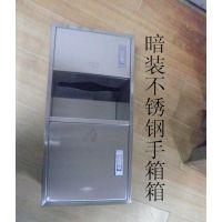 冠丽洁厂家批发高档公共场所用暗藏式不锈钢手纸箱 支持非标定做