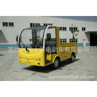 2吨电动货运车 工厂2吨搬运电动车 电动平板车 电动牵引车