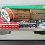 进口美国林肯焊条RepTec Cast31铸铁焊条