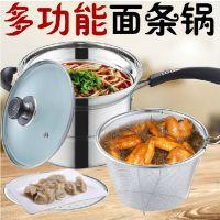 不锈钢汤锅加厚电磁炉通用多用全能锅煮面条锅油炸锅蒸锅