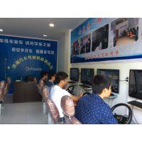 忻州学驾模拟器 女性创业加盟