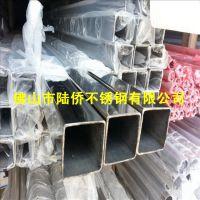 201不锈钢方管外径38*38壁厚0.6*0.7*0.8毫米报价