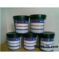 惠美诺FT-153系列油墨,玻璃金属油墨 遮盖力强,高耐磨耐酒精溶剂擦拭