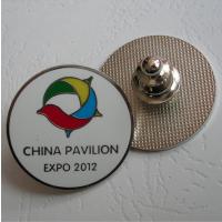 台湾专业制作优质徽章厂家石家庄金属胸牌销售