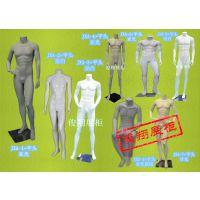 俊翔展柜带底盘A平头系列男成年全身人体陈列模特玻璃钢亮白亚光优等品
