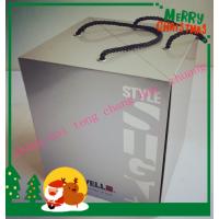 供应各种纸盒 化妆品盒各种包装材料