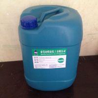 金属精密零部件油污清洗剂 五金冲压件速效除油剂 设备机油清洁剂
