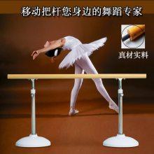 济南飞鹰舞蹈把杆生产厂家 舞蹈教室把杆一套多少钱