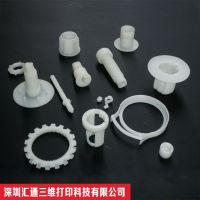 手板模型制作 塑胶打样手板制作 产品打样手板制作