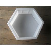 长期生产多种规格实心六角护坡模具水库加固水泥砖塑料模具