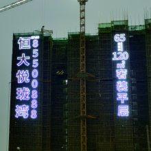 广州专业拆除广告牌 楼顶广告牌拆除 拆广告牌公司