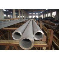 东莞优质无缝管301不锈钢厚壁钢管规格