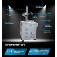 座机式激光打印 便捷式激光打印机