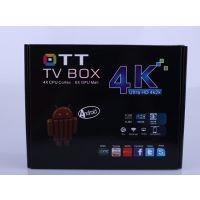 高清网络安卓播放器 HDMI AV双输出模式免费高清电视频道直播 (84个频道)512M/4G an