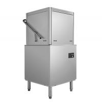 汇能厨房设备商用厨具超声波洗碗机械商用洗碗机煮面炉厂家直销