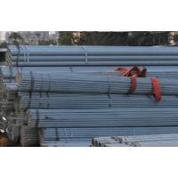 海南供应荣钢热镀锌钢管DN200焊接钢管
