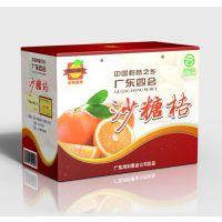 荔枝纸盒 凤梨包装盒 菠萝纸箱 李子盒 苹果纸箱 橙子快递箱 梨子 葡萄纸箱