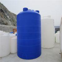 供应10吨萃取液储罐 立式酸碱PE储罐