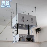 晶固新品盒式隐藏天花投影机吊架 超薄款投影机升降器电动吊顶