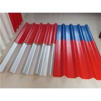 专业制造菱镁保温板 复合彩钢板 防腐瓦