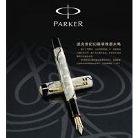 PARKER派克幻黑明珠18k金墨水笔/钢笔 精装版 无锡礼品 世纪 精装幻黑明珠金笔