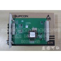 SOE信号输入主卡FW422(B)
