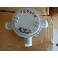 进申防爆FHD-G1/2防水防尘防腐接线盒、接线端子防爆盒