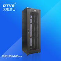 供应江苏淮阴 大唐卫士D1-6638 38U网络机柜 19英寸标准加厚一代机柜1.8米