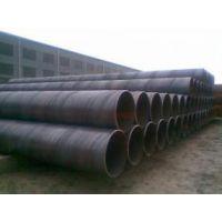 供应贵阳打桩立柱用螺旋钢管 q235螺旋钢管厂 供应大口径螺旋焊接钢管