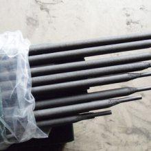 FW-2102耐磨焊条
