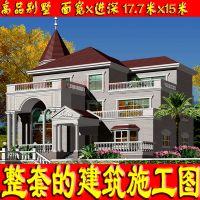 杭州中国海外中式农村别墅设计