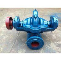 海南双吸泵_达成泵业_高扬程清水泵双吸泵