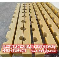 凯诚3240环氧树脂层压板 环氧板夹具