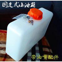 安防牌风暖加热器5升塑料油箱批发定制