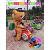 哪有碰碰车设备卖/山西晋城儿童幻影电动摩托车多少钱?
