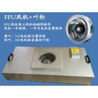 碧海蓝天FFU风机厂家 FFU风机过滤单元 FFU净化单元