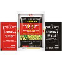 水稻精华素水稻增产杀菌水稻生长专用|水稻精华素1 1|水稻生长调节