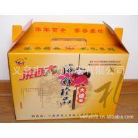 供应瓦楞礼盒,瓦楞彩盒,礼品盒