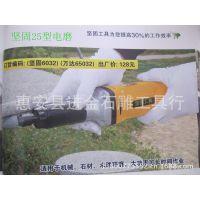 雕刻工具 供应坚固牌25型电磨机 (直磨机) 【厂家直销】