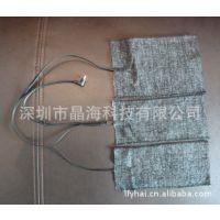晶海科技发热片/全球热买电热衣加热系统
