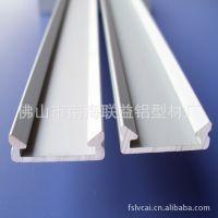 厂家批发供应LED洗墙灯外壳 LED线条灯配件外壳 铝型材