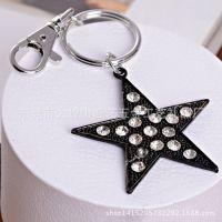 东莞厂家直销 创意赠送小礼品 五角星镶钻钥匙扣 包包挂件可订制